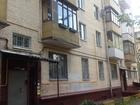 Фото в   Продается 3-х комнатная квартира в 10 минутах в Москве 11500000
