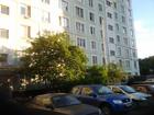 Увидеть foto  Продам 2-к квартиру, Троицк, Сиреневый бульвар, д, 6 38231262 в Москве