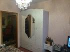 Фотография в   Продаётся отличная 4х-комнатная квартира в Москве 15500000