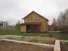 Фотография в   Продаётся дом в элитном охраняемом посёлке в Яхроме 4500000
