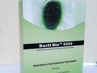 Фотография в   Инструкция по применению биопрепарата БАКТИ в Москве 1299