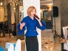 Скачать бесплатно foto  Ведущий на свадьбу в Екатеринбурге по выгодной цене 38294654 в Екатеринбурге