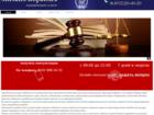Уникальное изображение  Юридические услуги в Иваново — юридическая помощь от профессионалов! 38310653 в Иваново