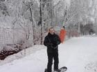 Фото в   Помогу овладеть навыками владения сноубордом в Кургане 1000