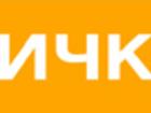 Изображение в   Заказать изготовление информационных табличек в Москве 200