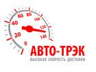 Уникальное изображение  Транспортная компания ООО АВТО-ТРЭК 38445163 в Москве