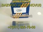Смотреть foto  Распылитель форсунки DE12Tis Daewoo Ultra Novus запчасти 38445664 в Оренбурге