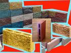 Увидеть изображение  Блок рваный камень облицовочные и другие СТРОЙМАТЕРИАЛЫ 38466213 в Кургане