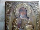 Просмотреть фото  продам икону господь вседержитель 19 век ,санкт-петербург Наставников 19 38479165 в Кургане