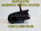 Уникальное фотографию  подушка двигателя 32113-00360 Daewoo Ultra Novus запчасти 38577137 в Курганинске