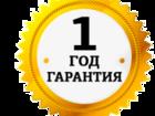Фото в   -Установка windows xp, vista, 7, 8. 1, 10 в Москве 150