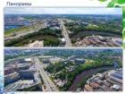 Фото в   Продажа новостроек СПБ и РФ  Лучшие предложения в Мончегорске 0