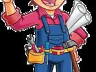 Фото в   Работа вакансия каменщик   Для строительства в Кургане 0