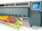 Скачать фотографию  Сольвентный широкоформатный принтер INFINITI FY-32712Y 38651903 в Москве