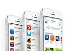 Скачать фото  iPhone 5S 38658423 в Москве