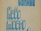Смотреть фотографию  Ким Балков Небо моего детства 38744598 в Архангельске