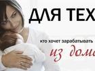 Фотография в   Здравствуйте!     Наш онлайн-кинотеатр предлагает в Москве 0