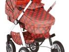 Скачать бесплатно foto  Продаю универсальную детскую коляску зима-лето Geoby GB C990 38774234 в Кургане