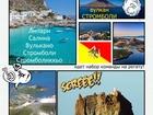 Скачать бесплатно фото  яхтинг в Италии Сицилия май 2017 МореПарус, ру 38799117 в Кургане