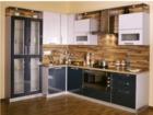 Уникальное фотографию  Купить кухонные гарнитуры из пластика в Москве 38805795 в Москве