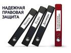 Скачать фотографию  Адвокаты - Преображенская площадь 38893352 в Москве