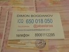 Скачать фото  автострахование 38928641 в Яхроме