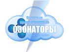 Просмотреть фото  Купить промышленный, бытовой, универсальный озонатор воздуха, воды, 39076851 в Москве
