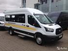 Новое изображение  Автобус Ford Transit 19+3 39106052 в Набережных Челнах