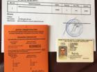 Скачать бесплатно фотографию  Допог дистанционно за 3 дня, законно, 39146019 в Москве