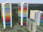 Скачать бесплатно фото  Жилой комплекс Радуга в Новосибирске 39215611 в Новосибирске