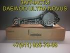 Свежее фотографию  Шатун DV11 65, 02401-6027B для Daewoo Novus, Tata Daewoo 39223207 в Екатеринбурге