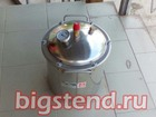 Новое foto  Автоклав на 22 литра из нержавейки 39253011 в Екатеринбурге