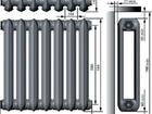 Скачать бесплатно фото  Радиатор чугунный МС-140 7 секций Звоните! Наличие! 39258829 в Санкт-Петербурге
