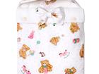 Уникальное изображение  Конверт на выписку для новорожденного Futurmama Teddy 39334378 в Кургане