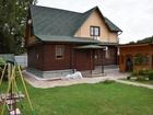 Уникальное изображение  Cтроительство домов, бань,беседок Ремонт, Сочи ,Краснодар 39423037 в Сочи