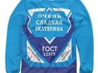 Увидеть foto  Мега распродажа женских и мужских футболок, 39443533 в Москве