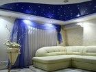 Скачать бесплатно фотографию  Натяжные потолки 39524360 в Казани