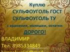 Скачать бесплатно фото  Куплю Катионит б, у отработанный 39733928 в Кстово
