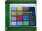 Просмотреть изображение  Индивидуальное ковровое покрытие с изображением AUGUSTUS 39744249 в Омске