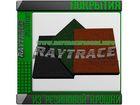 Увидеть foto  Покрытие для детских игровых площадок TECHNOTEC PLUS UNIVERSAL 39744713 в Омске