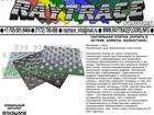 Скачать бесплатно foto  Тактильная плитка предупреждающая из стали (Купить в Астане) 39744918 в Омске