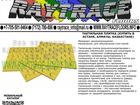 Уникальное изображение  Тактильная плитка предупреждающая из резины (Купить в Астане) 39744966 в Омске