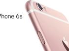 Уникальное фотографию  Apple iPhone (айфон) 5s / 6 / 6s, Гарантия 1 год! 39773219 в Красноярске