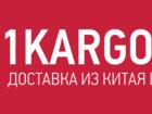 Свежее foto  Доставка грузов с Китая, карго 39822864 в Казани