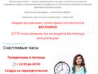 Просмотреть фото  Клиника «МедЭст» - это весь спектр стоматологических услуг 39861483 в Москве