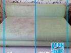 Скачать фотографию  Химчистка ковров и мягкой мебели 40026789 в Кургане