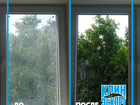 Увидеть изображение Химчистка Мытье окон, балконов и лоджий в Кургане 40026822 в Кургане