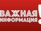 Скачать бесплатно изображение  Возможность инвестировать небольшие суммы, 40043615 в Москве