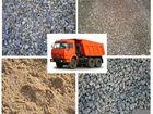 Уникальное фотографию  Продажа сыпучих строительных материалов по низким ценам Челябинск 40058915 в Челябинске