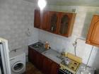 Скачать бесплатно foto  Продается 1-комнатная квартира в п, Строитель 40068067 в Тамбове